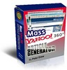 Thumbnail MASS Yahoo Blog 360 Article Generator + Gift